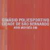 Ginásio Poliesportivo de São Bernardo do Campo   Tudo in Casa
