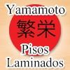 Yamamoto Pisos Laminados, Pisos de Madeira | Tudo in Casa